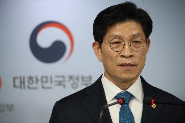 노형욱 국무조정실장이 15일 정부서울청사에서 정부부처 합동으로 '생활SOC 3개년 계획'을 발표하고 있다. 사진=연합뉴스