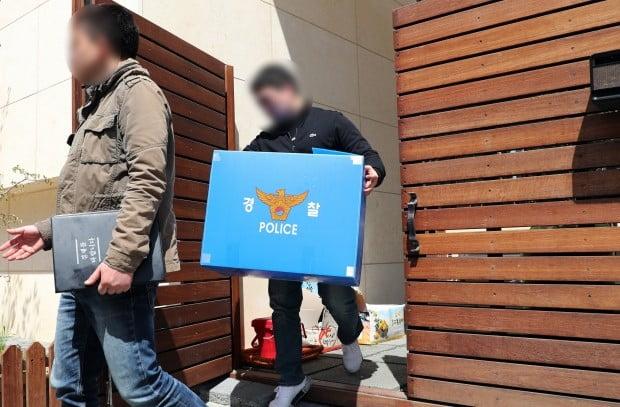 박유천 자택 압수수색/사진=연합뉴스