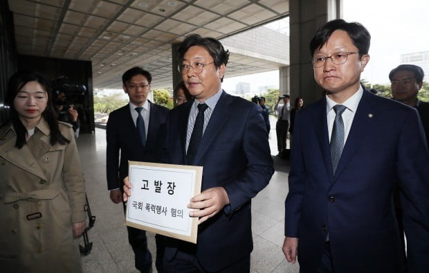 더불어민주당이 자유한국당 의원 18명을 국회선진화법 위반 혐의로 고발하고 있다. 사진=연합뉴스