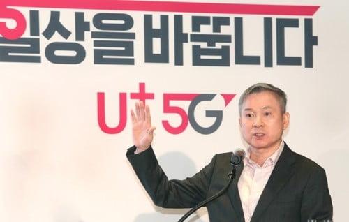 """하현회 LGU+ 부회장 """"5G기지국 올해 8만개 구축"""""""