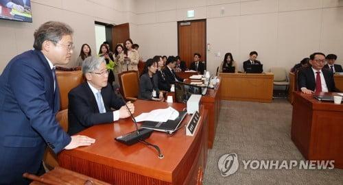 한국당, '주식 논란' 이미선 헌재재판관 후보 부부 내일 檢고발
