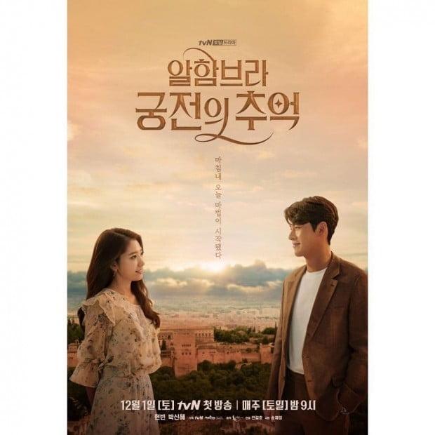 백상예술대상 TV예술상 수상 기업 '투썬디지털아이디어'