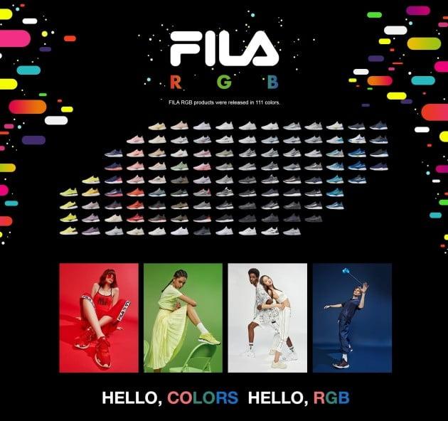 총 111가지 컬러…휠라, 이지 라이프 슈즈 'FILA RGB' 출시