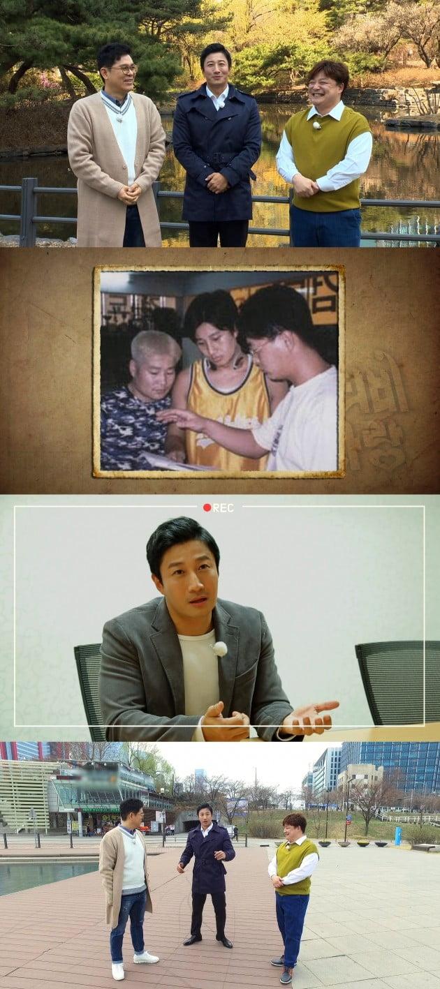 이훈 사업실패 고백 /사진=KBS 제공