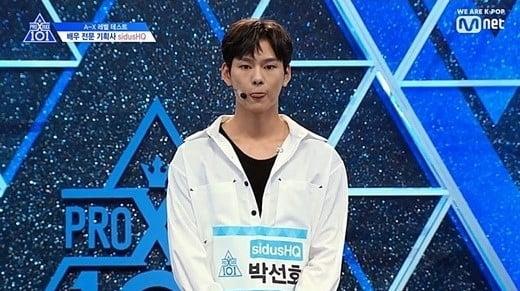 '프로듀스 X101' 출연자 박선호/사진=Mnet '프로듀스 x101' 방송화면 캡처