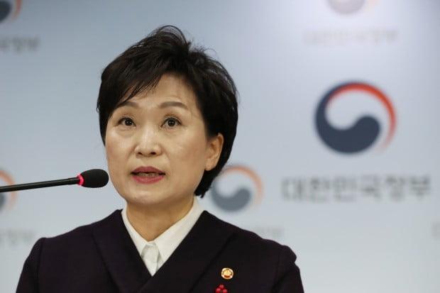 고양 창릉·부천 대장에 3기 신도시…서울도 1만가구 공급