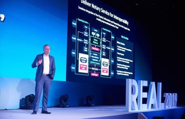 알리조사 비제 로테르담 블록랩 최고기술책임자(CTO)가 삼성SDS와 협력한 사례를 발표하고 있다.