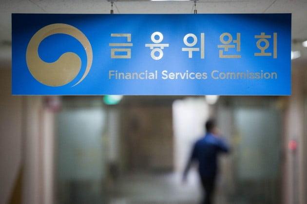 금융위원회가 신협과 새마을금고 등 상호금융권의 집단대출에 고강도 규제를 적용하기로 했다.