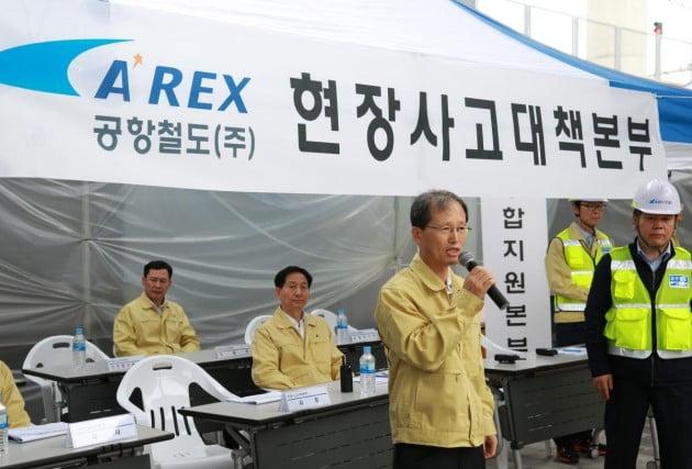 김한영 공항철도 사장이 안전한국훈련에 참가하고 있다. 공항철도 제공