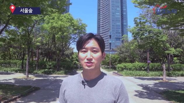 [집코노미TV] BTS 내집마련 러시…강남 대신 강북을 선택한 이유