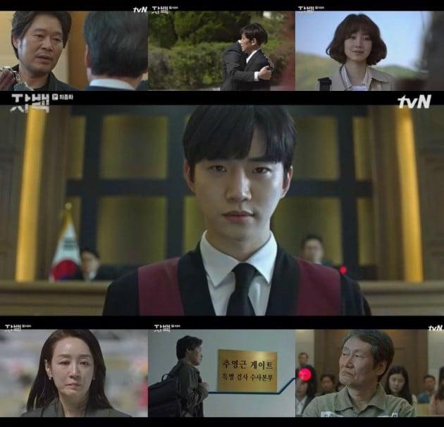 /사진=tvN 주말드라마 '자백' 영상 캡처
