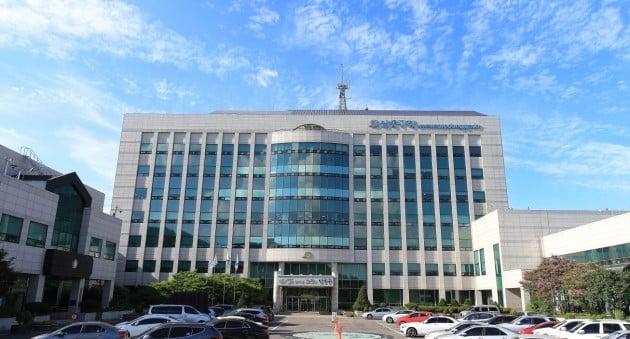 인천남동구청