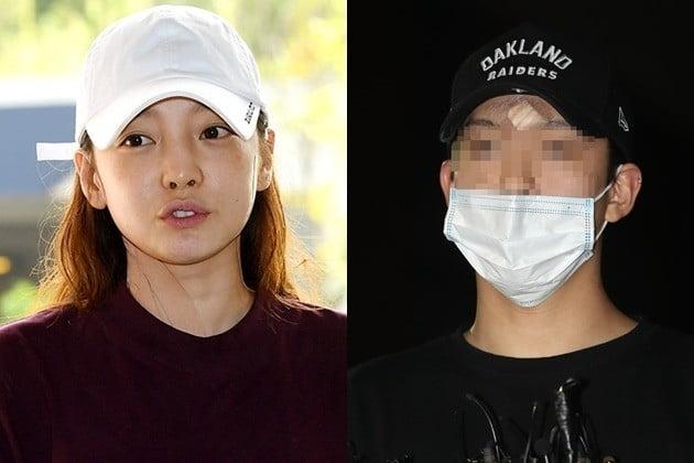 구하라, 최종범/사진=한경DB, 연합뉴스