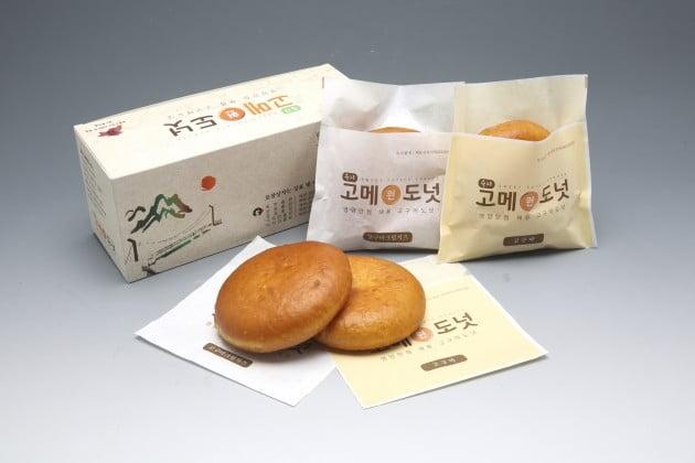욕지도 고구마로 만든 '고매원도넛' 인기
