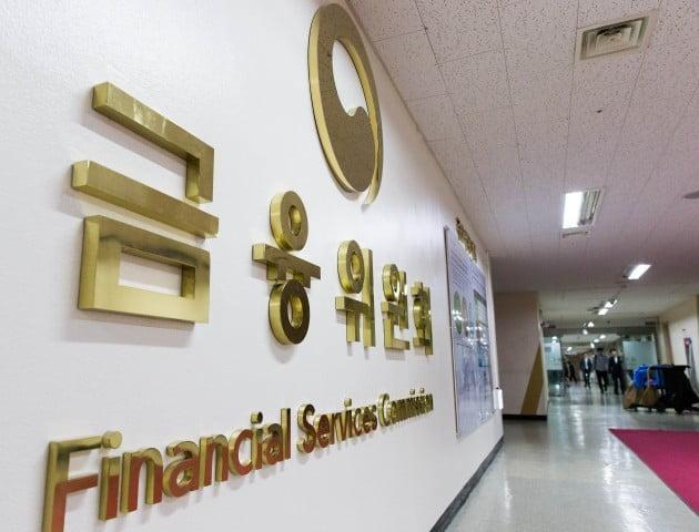 금융위원회는 15일 정례회의를 열고 지난 1월 사전신청을 받은 서비스 중 8건을 혁신금융서비스로 지정했다.
