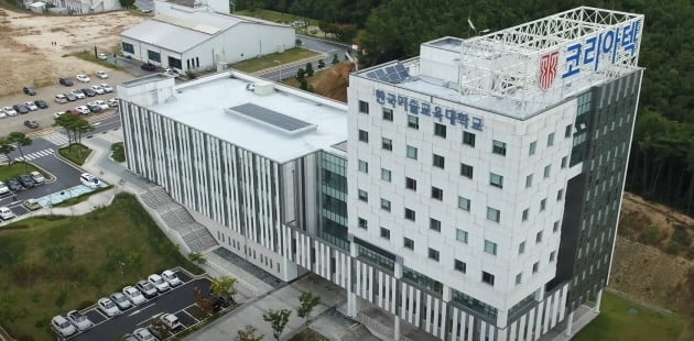 코리아텍, 과학벨트 기능지구 창업성장 사업 선정