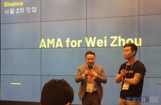 웨이저우 바이낸스 최고재무책임자(CFO·왼쪽)와 유태양 바이낸스 한국 매니저가 이용자들의 질의에 답변하고 있다.
