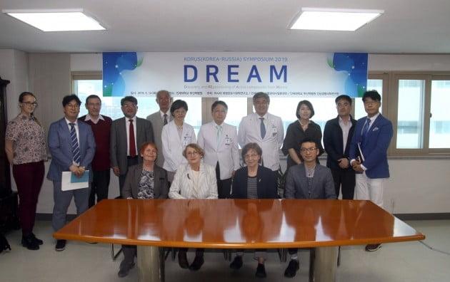 """인제대 주최 한러 공동심포지엄 """"공동연구,신약개발"""" 발표"""