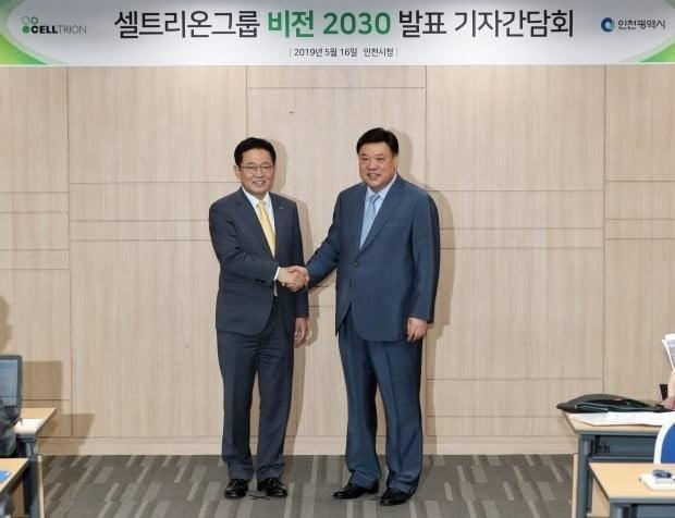 """서정진 셀트리온 회장 """"2030년까지 40조 투자, 11만명 고용창출"""""""
