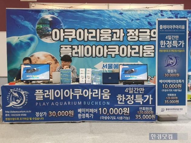 '서울베이비페어' 16일~19일 세텍 전시장 … 기저귀 한 팩 4900원 등 특가 찬스