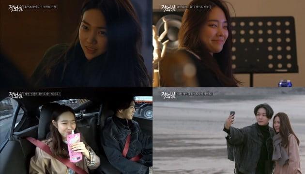 고성민, 남태현/사진=tvN '작업실' 영상 캡처