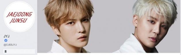 박유천 사진삭제 /사진=JYJ 공식 페이스북
