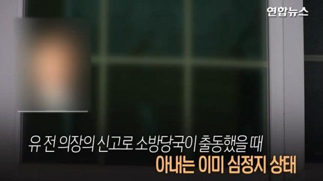 유승현 전 의장 아내 무참히 폭행해 결국 숨지게 해, 현장에서는 피묻은 골프채 발견 _ 사진 연합뉴스