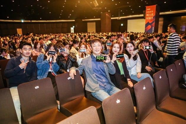 [사진 설명] 티몬 COO 조직 베스트어워즈에 참석한 상품기획실 직원들