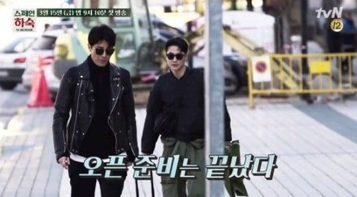 차승원과 배정남 / 사진 = tvN '스페인 하숙' 방송캡쳐