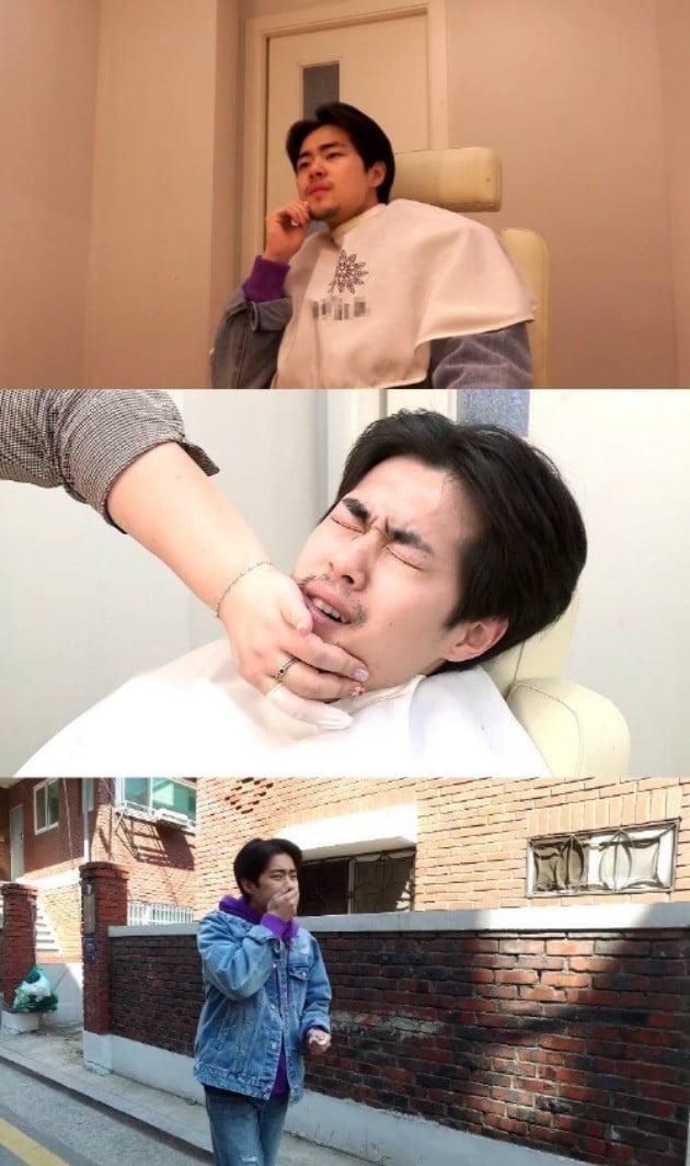 '나혼자산다' 배우 조병규가 무지개 라이브에 등장해 '수염' 에피소드로 웃음을 선사했다. / 사진 = MBC '나혼자 산다' 방송캡쳐