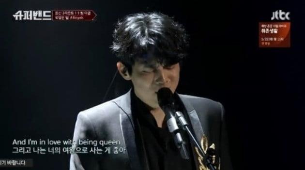 사진 = JTBC '슈퍼밴드' 캡처
