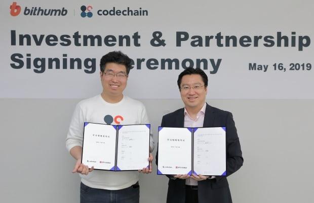 최재원 빗썸 대표(오른쪽)와 서광열 코드박스 대표가 지난 16일 투자 계약을 체결했다.
