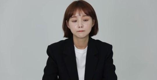 임블리 임지현 부건에프엔씨 전 상무/사진=임지현 상무 영상 캡처