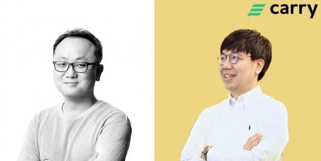 캐리 프로토콜이 영입한 김웅(왼쪽)·정용준 어드바이저. / 사진=캐리 프로토콜 제공