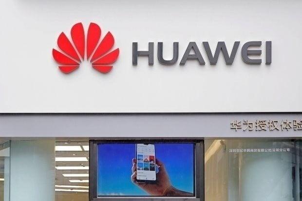 미국 상무부는 20일(현지시간) 화웨이에 한시적으로 미국 제조 상품 구매를 허용하는 '임시 일반 면허'를 발부했다/사진=연합뉴스