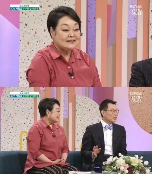 요리연구가 이혜정 부부/사진=KBS 1TV '아침마당' 이혜정 부부 영상 캡처