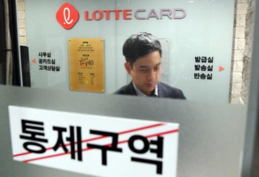 롯데카드 사무실에서 직원이 업무를 보고 있다. / 한국경제 허문찬기자  sweat@hankyung.com