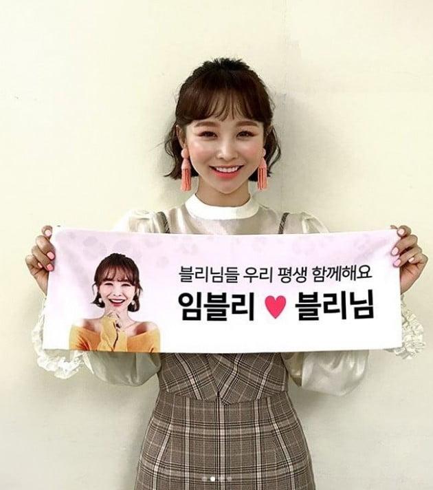 임블리 임지현 전 상무/사진=임블리 공식 인스타그램 캡처