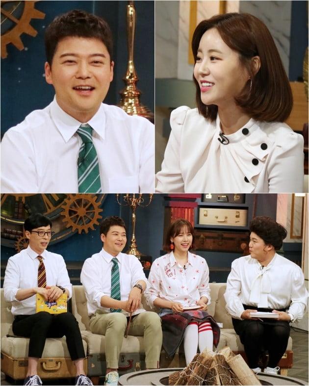 '해투4' 허송연 전현무 열애설