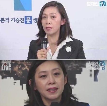 '10주기 추도식' 유정아 화제 /사진=문재인 TV 캡처