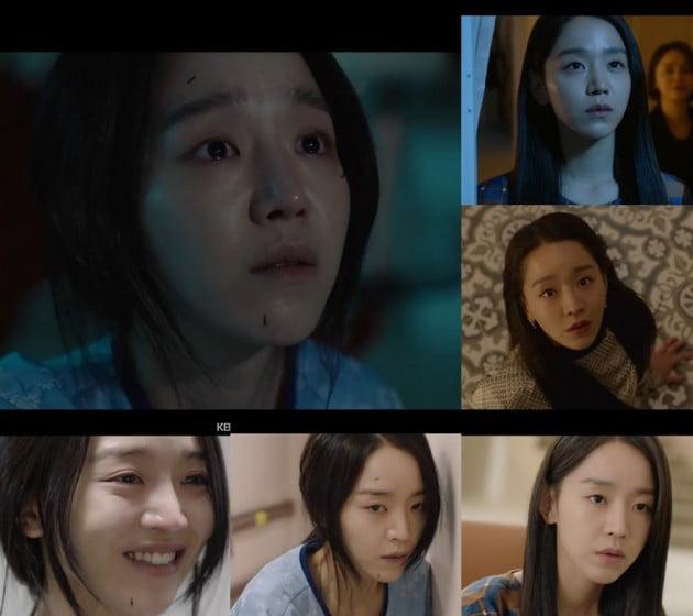 '단, 하나의 사랑' 신혜선 /사진=KBS2 방송화면 캡처