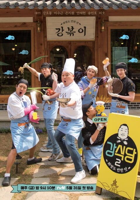 "TV 읽기|""JTBC·tvN 대본 먼저 검토해요"" KBS·MBC·SBS 무너진 자존심"