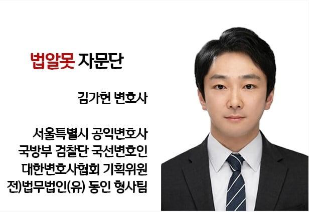 법알못|효린 학폭 피해자 카톡 공개 … SNS에 폭로하면 명예훼손 해당할까
