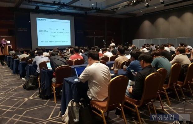 이더리움 블록체인 개발자들의 컨퍼런스 이드콘 한국이 27일 열렸다.