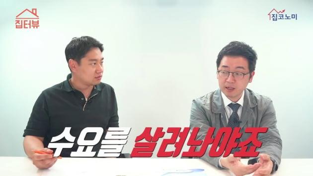 """[집코노미TV] """"2025년부터 대규모 멸실…수도권 집값 폭풍 속으로"""""""