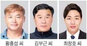 LG 義人賞 수상자 황흥섭 씨 등 3명