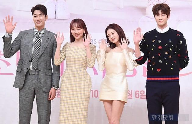[포토] 김영광-진기주-김재경-구자성, '초면에 사랑합니다' 기대해 주세요~