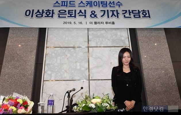 [포토] 이상화, '빙상여제의 마지막 인사'