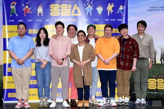 [포토] 영화 옹알스, '대박 기원하며 스마일'