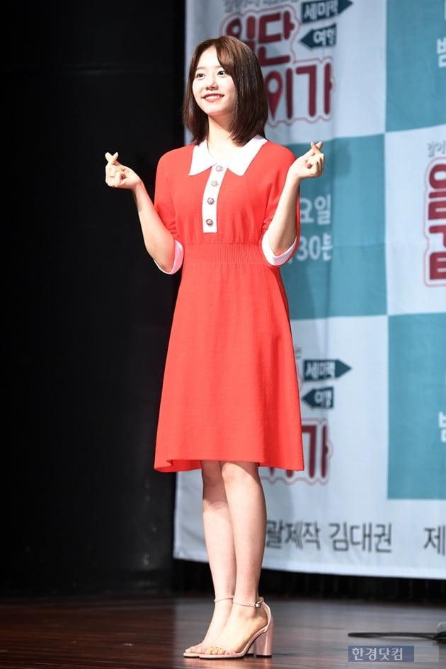 [포토] 김소혜, '세미자유여행 다녀왔어요~'
